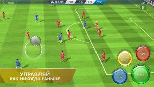 FIFA 16: есть ли у вас задатки виртуального футбольного профессионала?