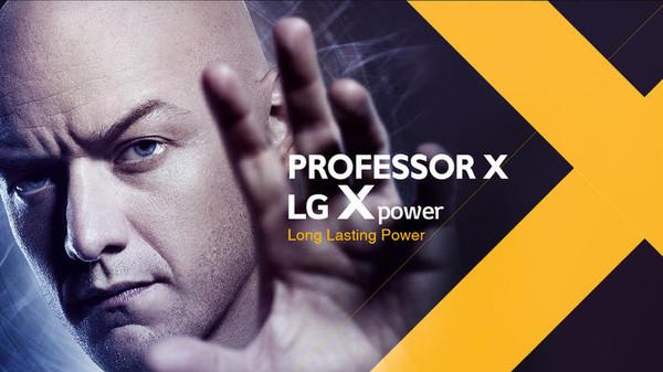 LG-X-Men2