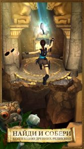 Lara Croft - Relic Run: стайерский забег археологини