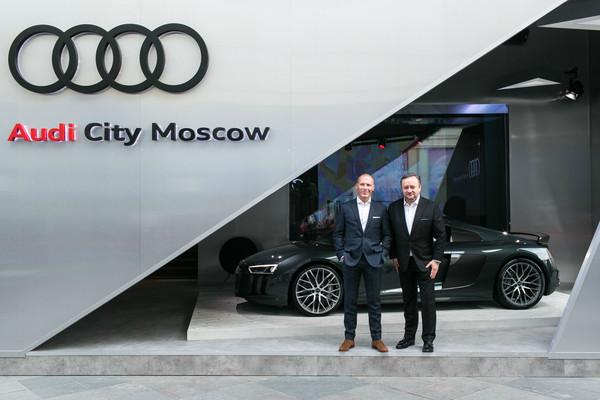 Audi City открылся в Москве