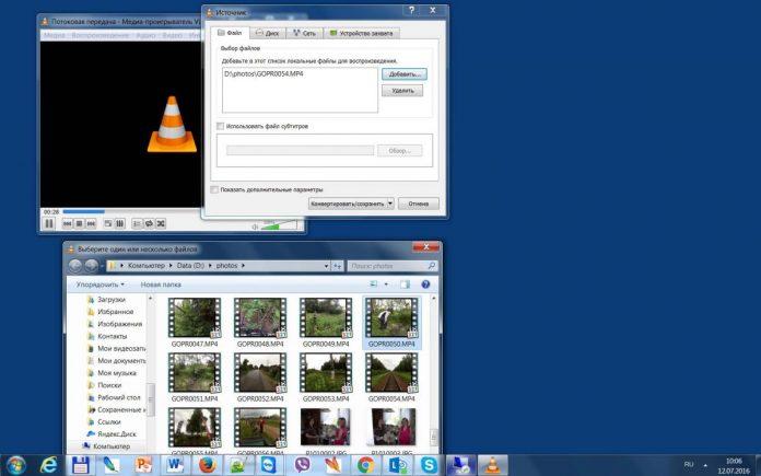 Используем VLC Media Player как аудио- и видеоконвертер