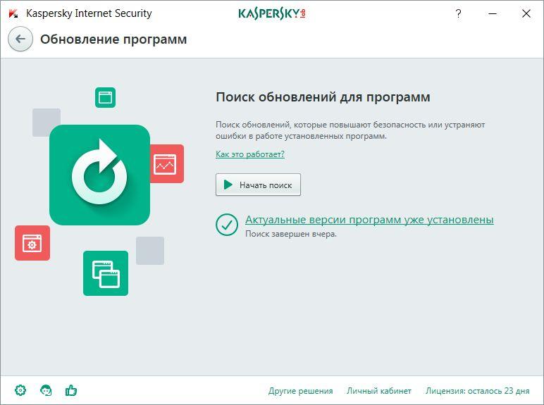 KIS_Obnov1