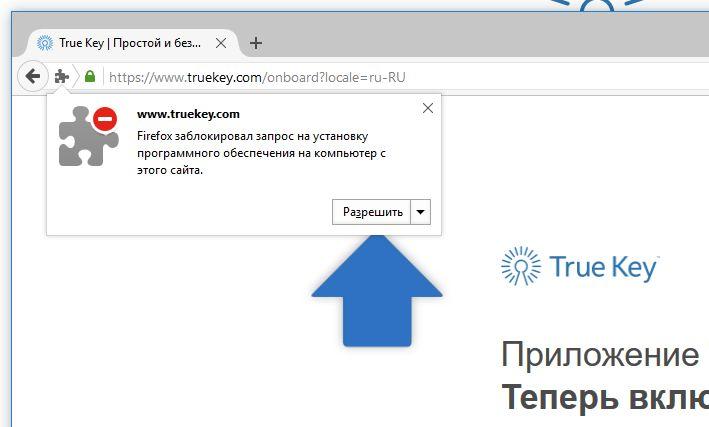 Не обращайте внимание на предупреждение при установке плагина для браузера от True Key
