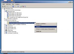 Проблемы с драйверами. Если Windows не запускается, попробуйте в безопасном режиме деинсталлировать сбойные драйверы или демонтировать соответствующее аппаратное обеспечение.
