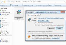 Чистая деинсталляция MS-Office.Утилита EasyFix от Microsoft удалит пакет MS-Office. Просто скачайте и запустите ее
