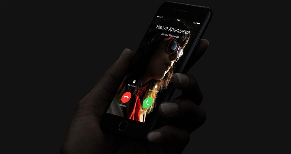 iPhone 7 поставляется с новым процессором A10 Fusion. Он должен быть быстрее и энергоэффективнее своего предшественника.