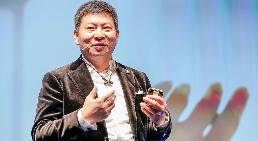 Ричард Ю, генеральный директор Huawei Consumer Business Group