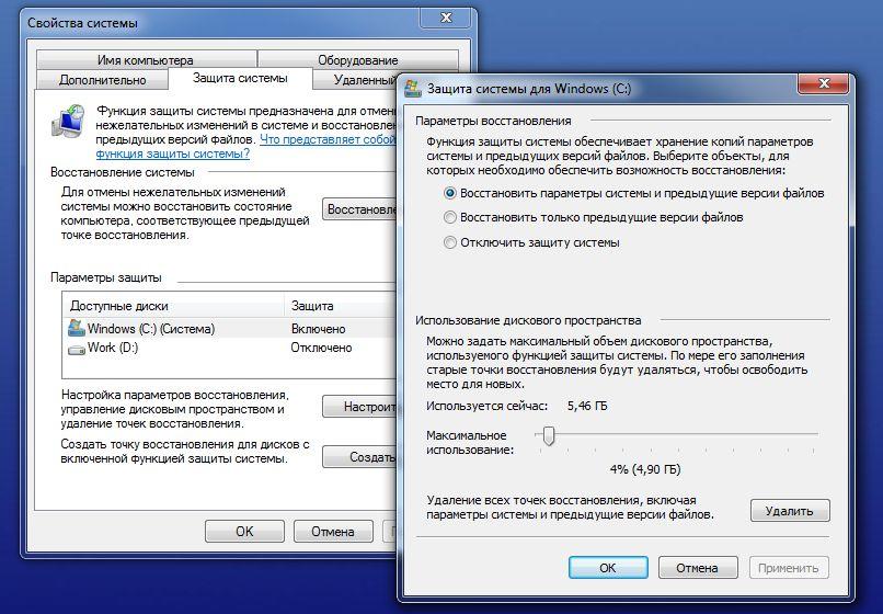 Спасение файла Word.Документы Word, содержащие нежелательные изменения, текстовый редактор может восстановить