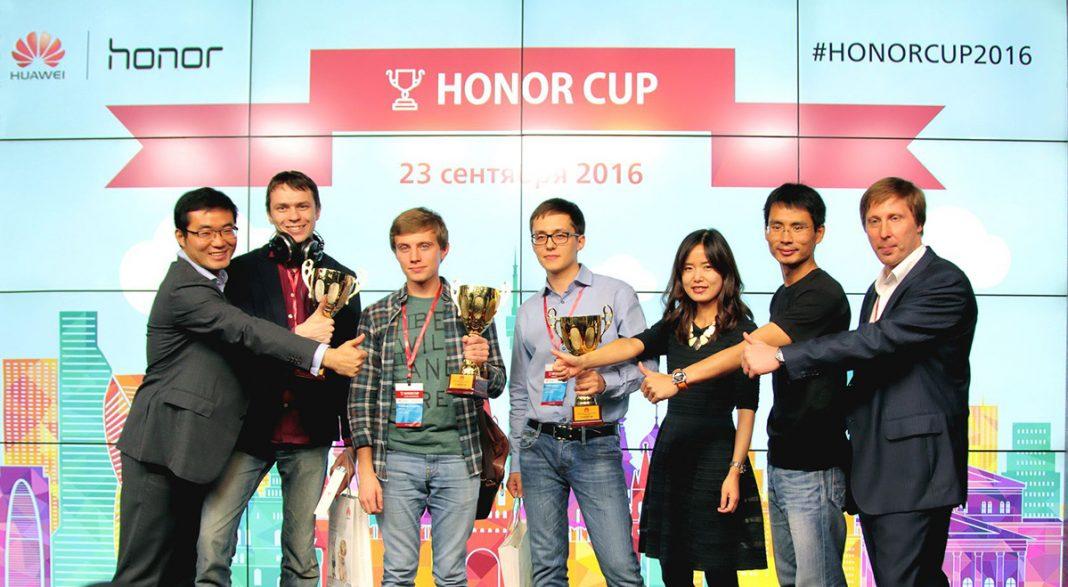Как завершились всероссийские соревнования в сфере ИКТ – Huawei Honor Cup 2016