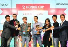 Huawei Honor Cup 2016