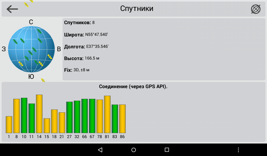 screenshot_2016-09-28-14-55-37