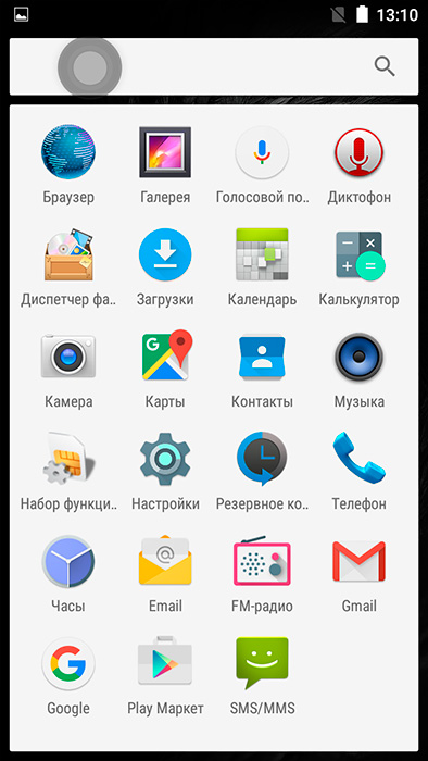 Ulefone Metal 4G: Меню приложений
