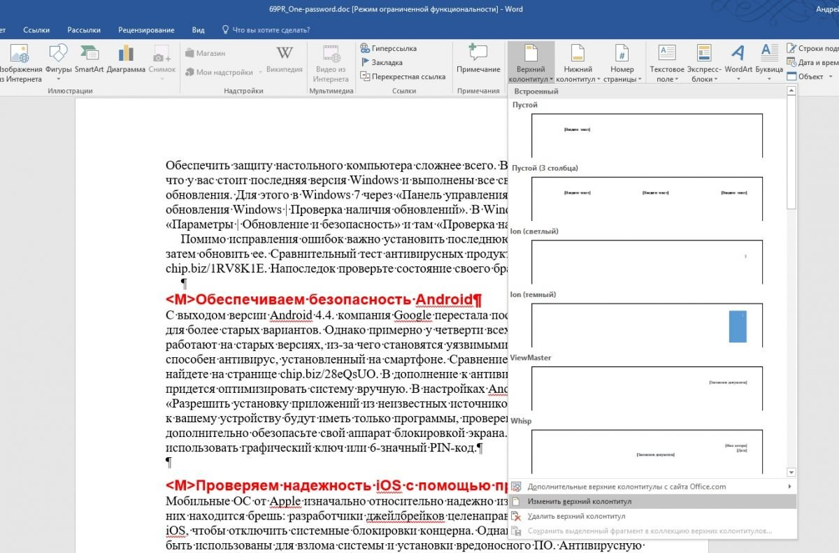 word_page2