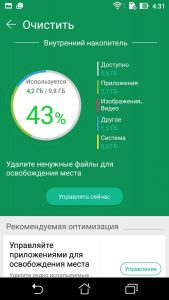 Обзор смартфона ASUS ZenFone 3 Max (ZC520TL): доступный телефон с емким аккумулятором