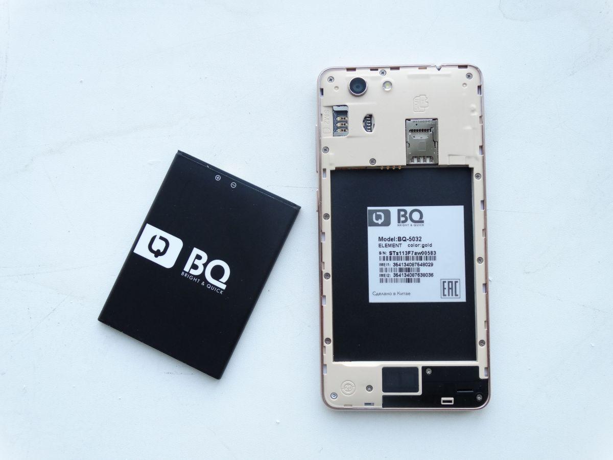 BQ-5032 Element
