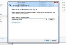 Просматривайте FTP-узел через проводник Windows.Несколько манипуляций – и Вы можете просматривать FTP в стандартном проводнике Windows
