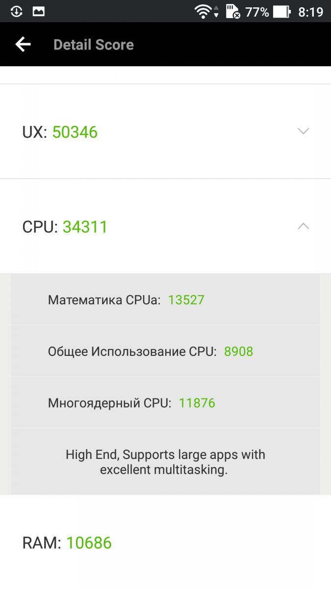 AnTuTu Benchmark ASUS ZenFone 3 Deluxe ZS570KL