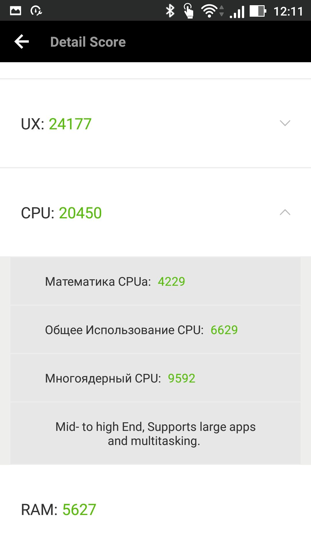 AnTuTu Benchmark ASUS Zenfone 3 ZE552KL 64Gb