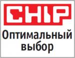 Награда CHIP оптимальный выбор