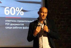 Иван Бодягин, вице-президент компании ABBYY
