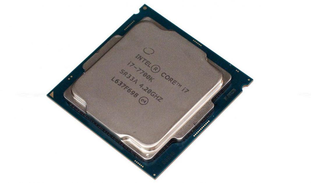 Тест процессора Intel Core i7-7700K