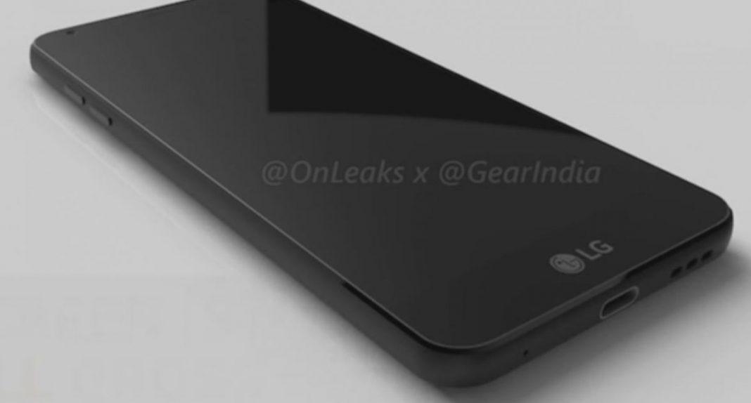LG G6 с невероятным дисплеем: вот что уже известно о новом смартфоне