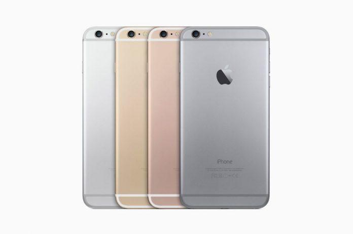 Apple отзовет 88 700 смартфонов с дефектными аккумуляторами