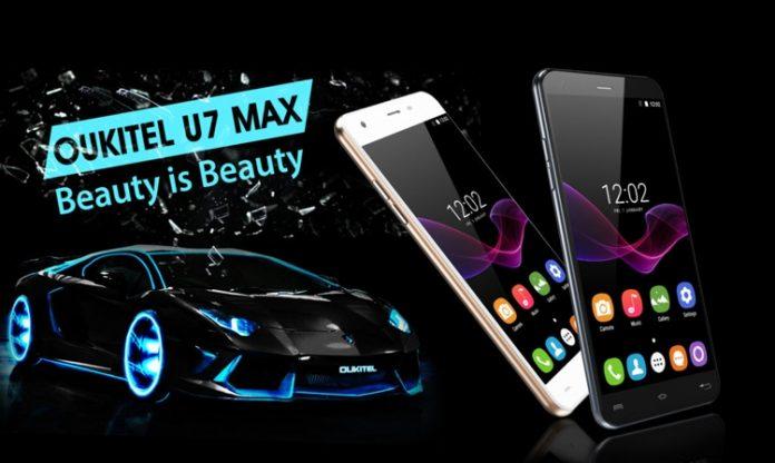 Oukitel анонсировала бюджетный смартфон U7 Max