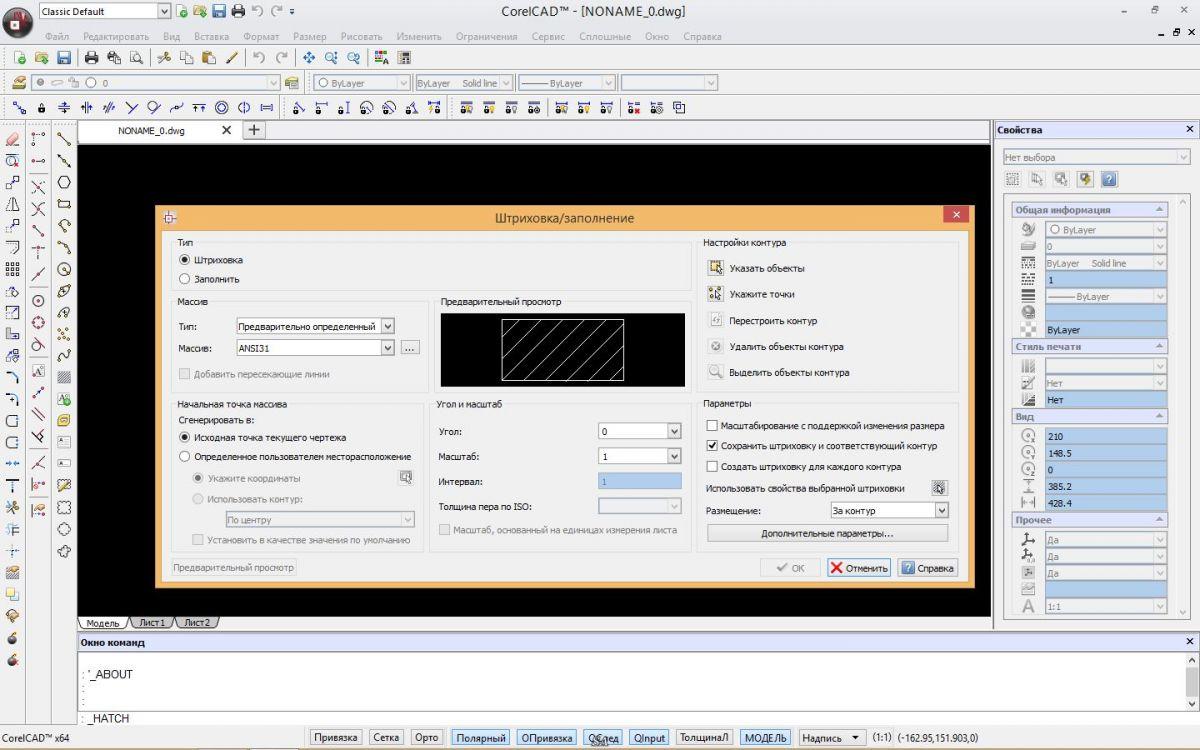 3D-графика для профи: обзор Corel CAD 2017