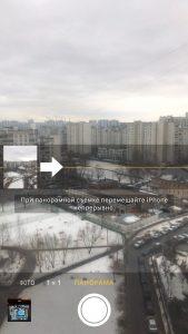 Как сделать 360-градусную фотографию и загрузить ее в Facebook