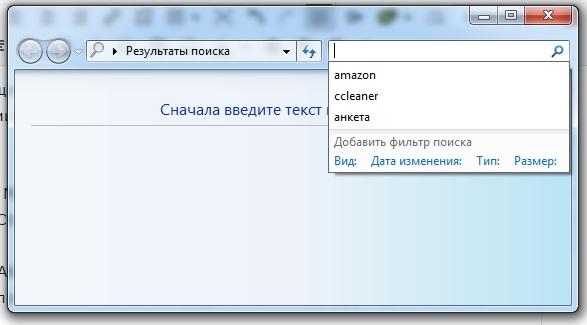 Как вызвать функцию поиска в Word и Windows с помощью комбинации клавиш
