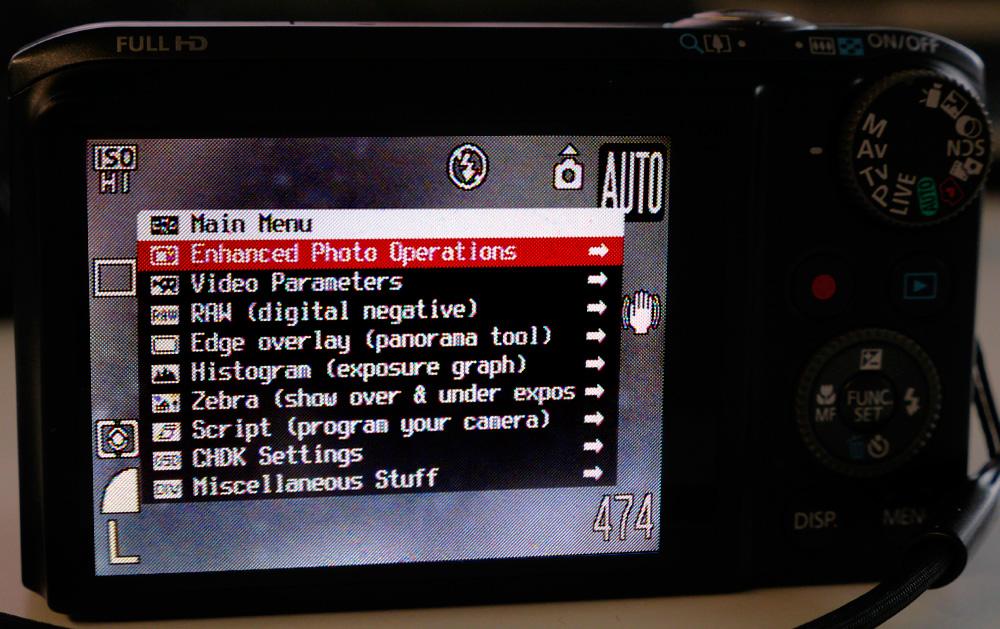 Тюнинг камер Canon: Меню кажется слегка перегруженным.