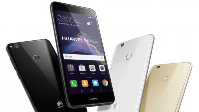 Тест смартфона Huawei P8 Lite (2017)