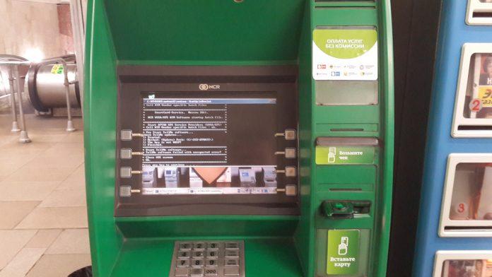 В России появился вирус, заражающий банкоматы