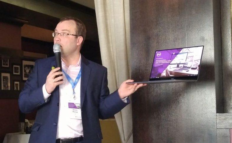 Денис Минов, менеджер по маркетингу клиентских продуктов Dell EMC в России, Казахстане и Центральной Азии