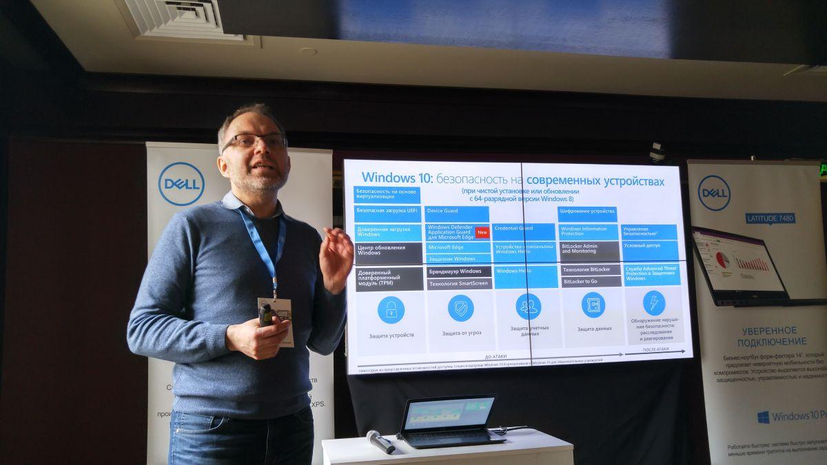 Марат Хайрулин, менеджер по партнерским коммуникациям ОЕМ департамента Microsoft Россия