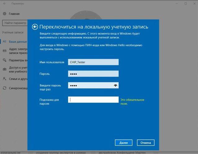 Вернитесь на локальный аккаунт, чтобы Windows 10 больше не могла синхронизировать конфиденциальную информацию через серверы Microsoft