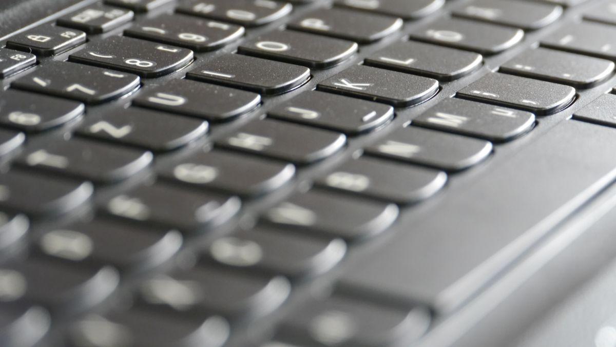 Lenovo Ideapad 110-15ISK: клавиатура с недостаточной обратной связью.