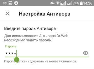 Как защитить смартфон от вирусов с помощью нового антивируса Dr.Web