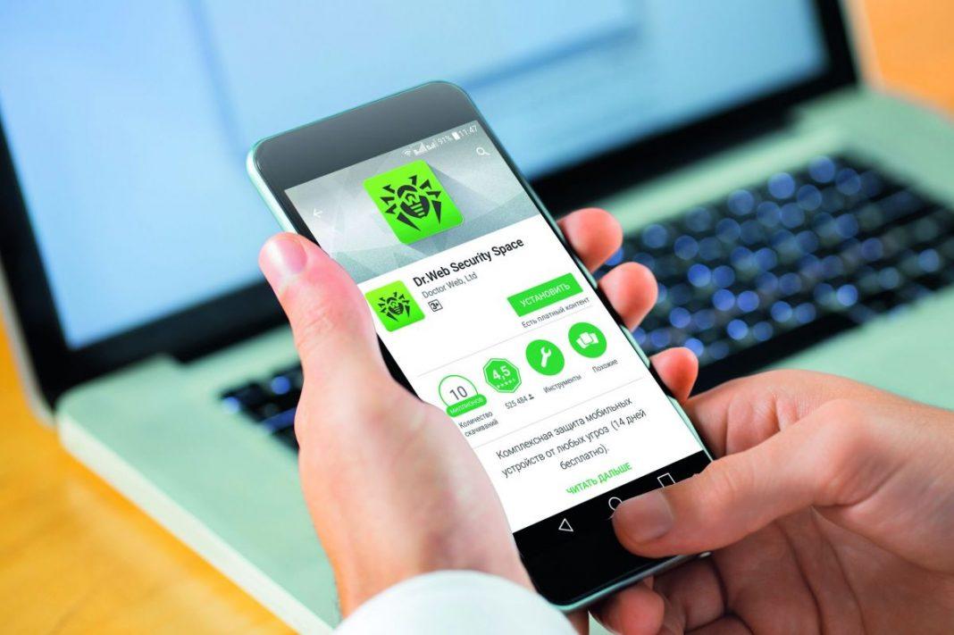 Обзор Dr.Web Security Space11.0: умная защита для смартфона и ТВ