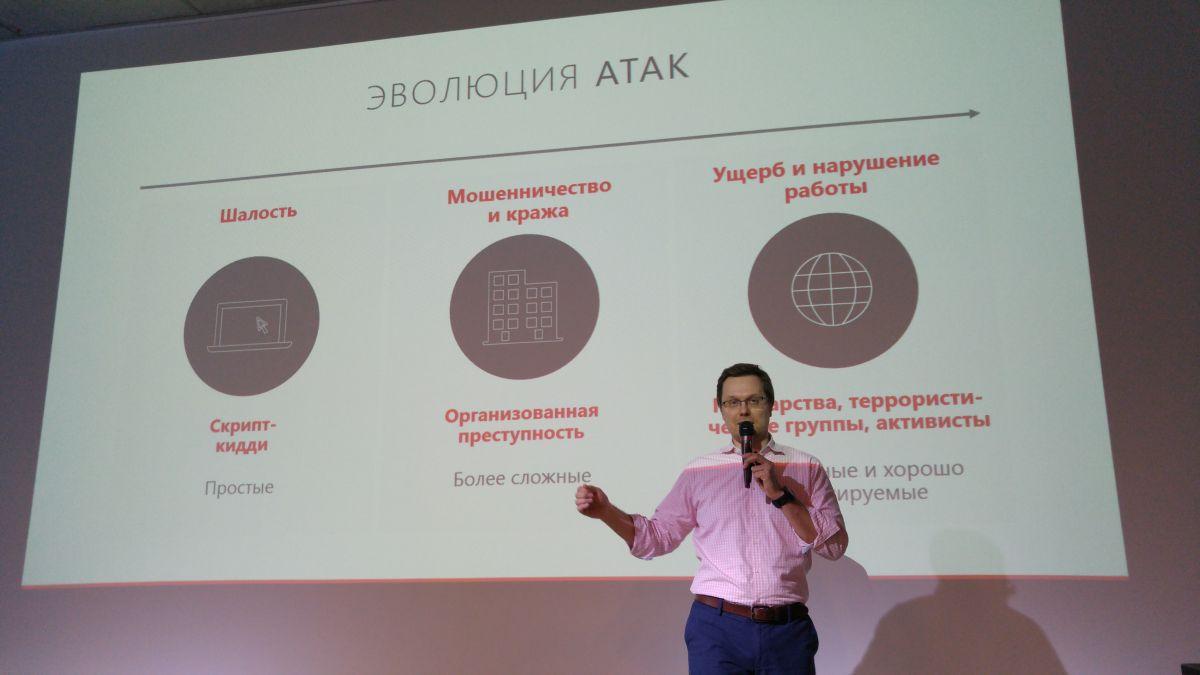 Андрей Калугин, руководитель департамента по продвижению операционных систем, Microsoft в России