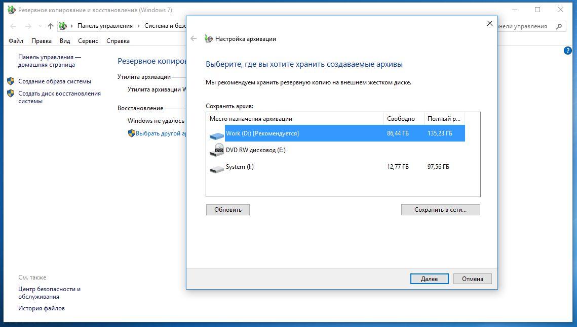 Windows как в первый день: 21 совет, как устранить самые частые баги и проблемы в работе ОС
