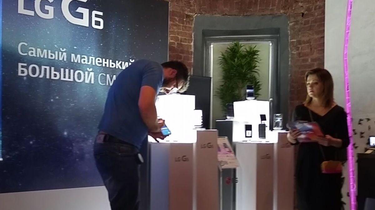 В Москве представлен флагманский смартфон LG G6, обладающий противоударным свойством