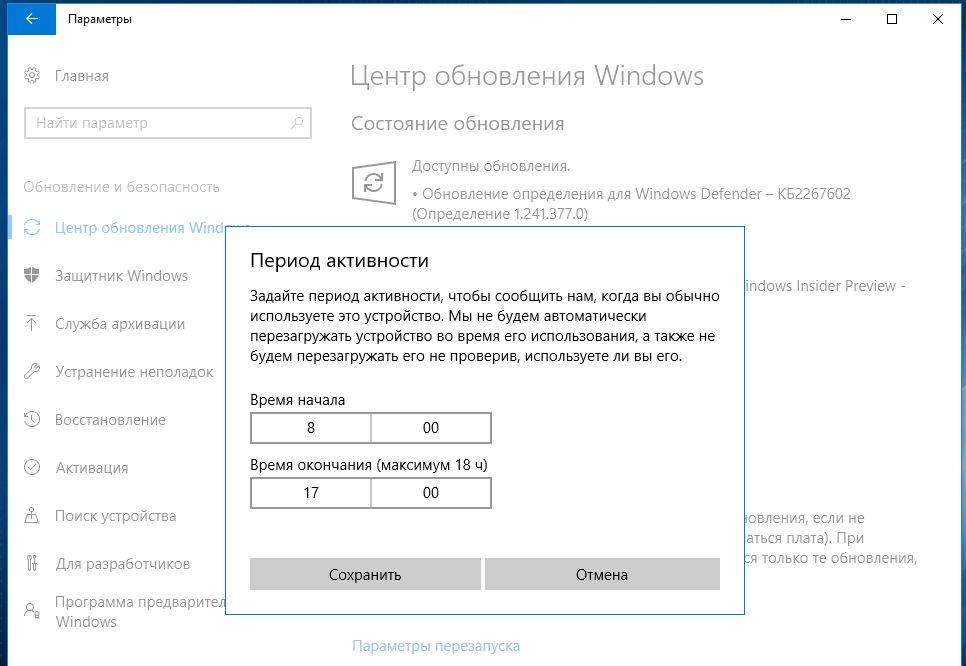 Windows 10 Creators Update: 5 гениальных секретов в мега-обновлении