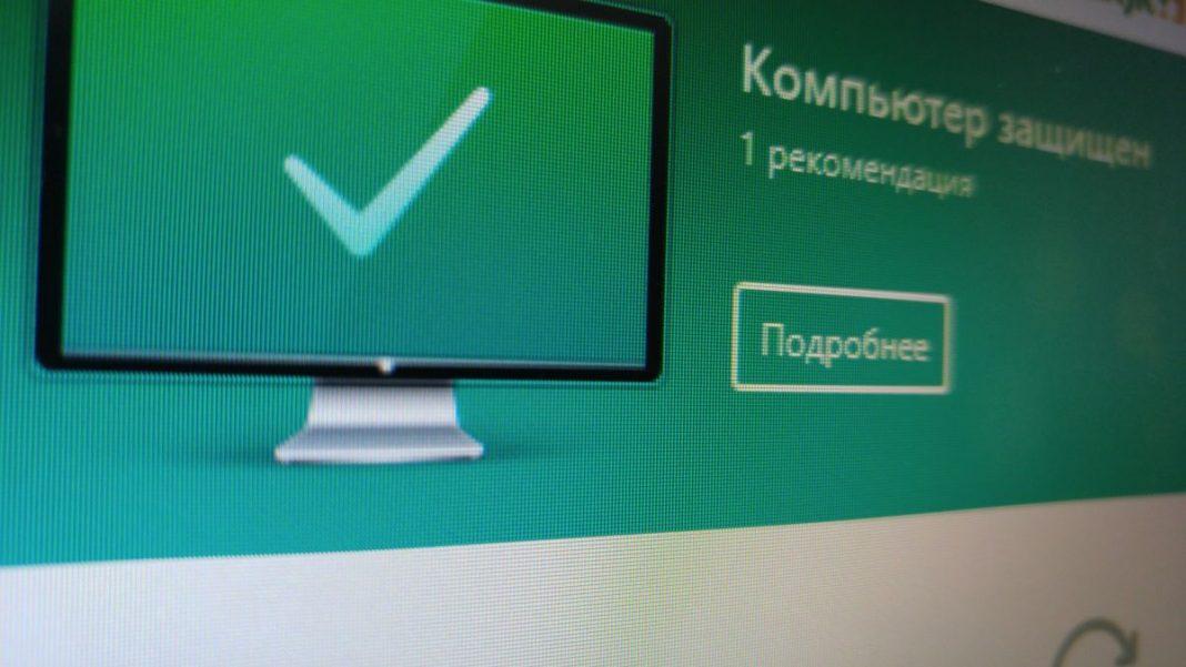 Как удалить вирусы и шпионские программы с компьютера