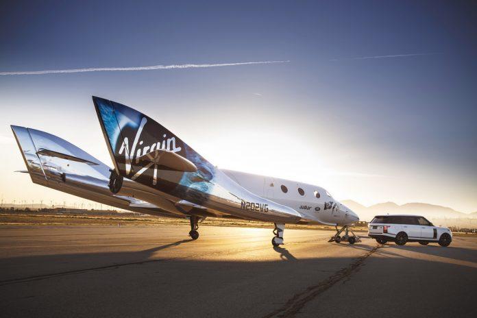 Virgin Galactic собирается отправить туристов в космос уже в следующем году