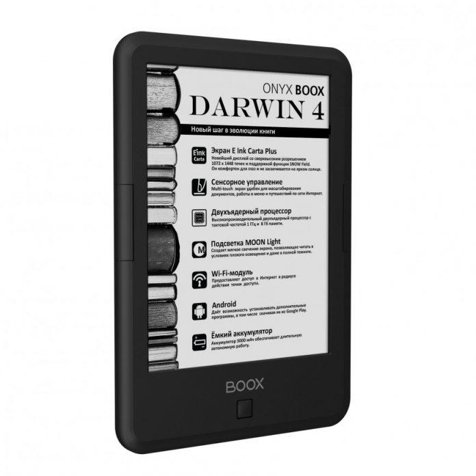 Начались российские продажи электронной книги Onyx Boox Darwin 4