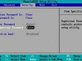 защищаем BIOS паролем