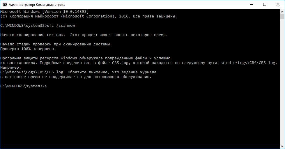 Как обновить Windows 10 до Creators Update: пошаговое руководство