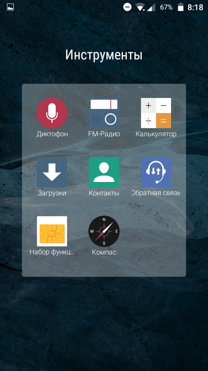 Neffos X1: Android 6.0 с NFUI 1.1.0